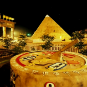 5 Most Strangest Religions around the Earth
