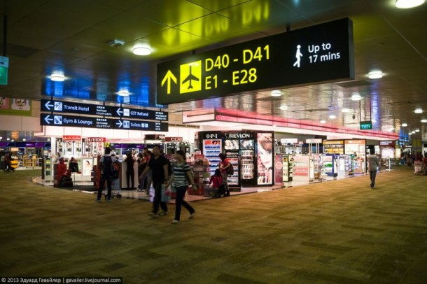 The Best Airport Of The World - Changi Singapore (2)