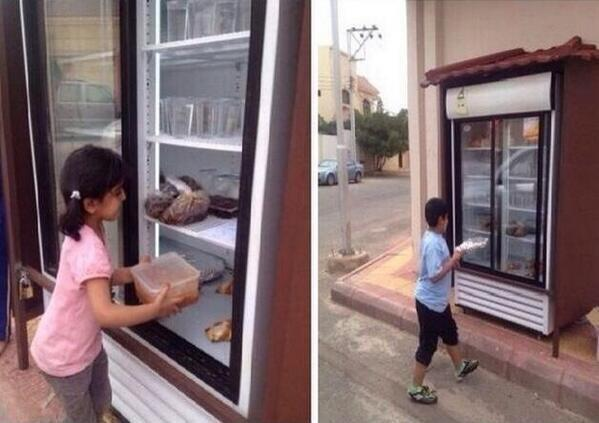 that a Saudi man from the city of Hail installed a refrigerator on the streets outside