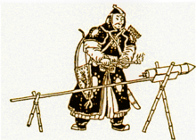 that gunpowder was discovered by Taoist alchemists who were searching for an elixir of immortality