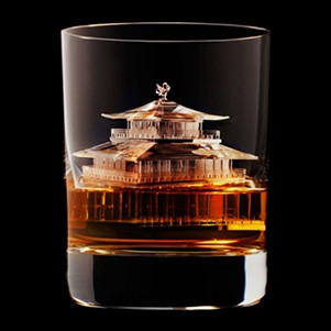 Incredible Sculpted 3D Ice Cubes: 3D on the Rocks