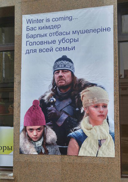 Advertising in Kazakhstan. Hats for the whole family