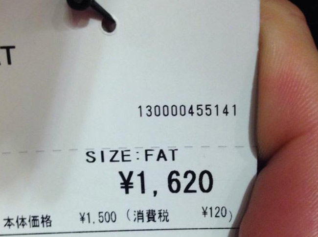 Japan doesn't sugarcoat sizes
