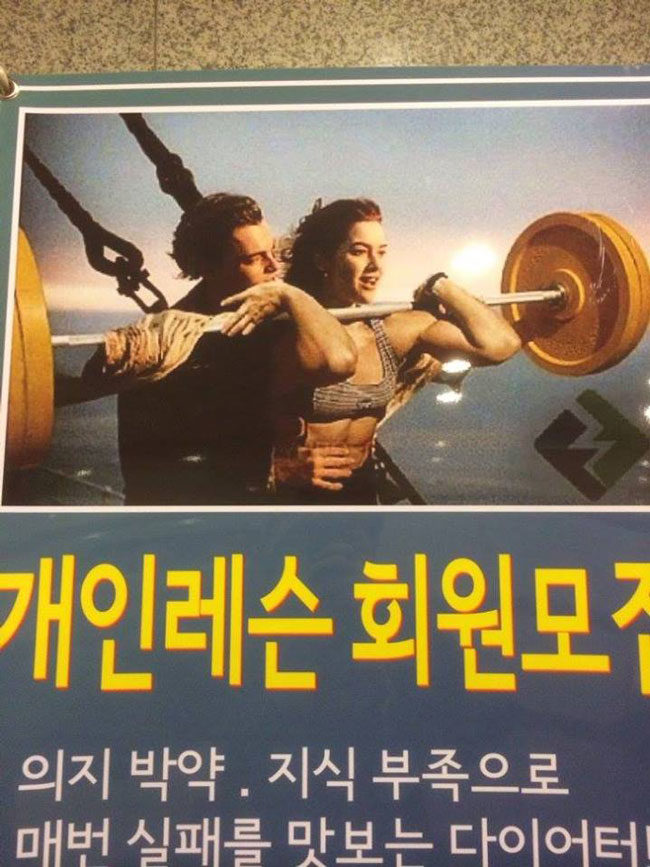 My friend saw this in front of a Korean gym