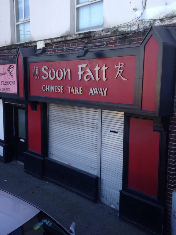 Chinese takeout in my town
