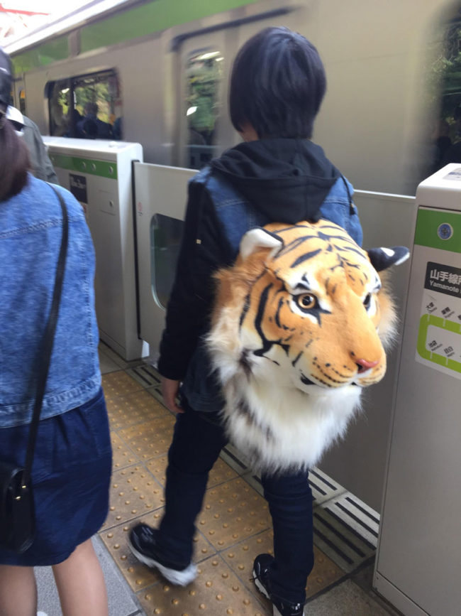 This guys backpack in Tokyo
