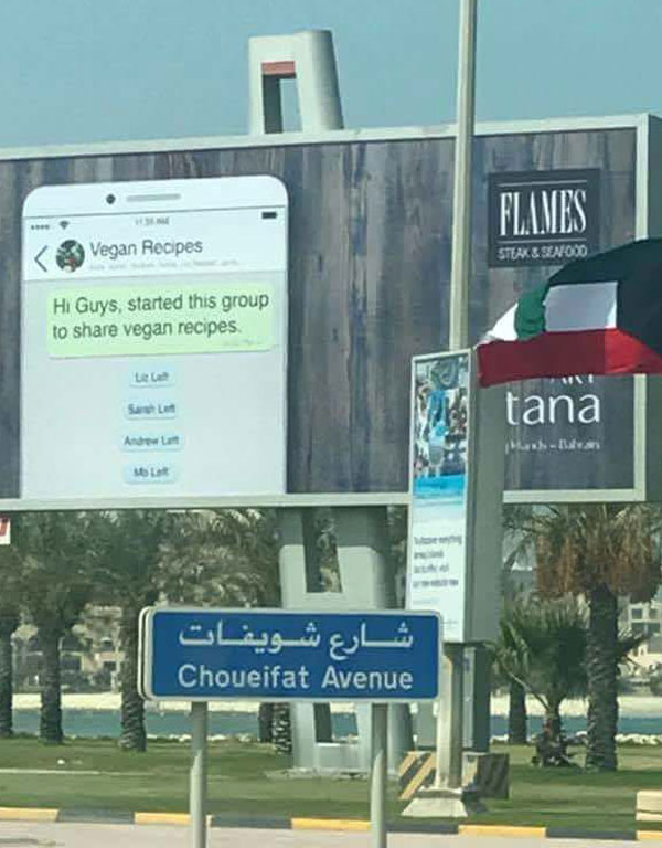 An ad for steaks in Dubai
