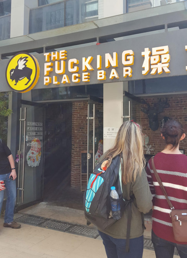 At first I thought it was a random buffalo wild wings in china...I was mistaken