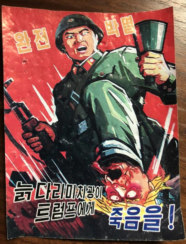 North Korean propaganda leaflets found this morning in Seoul