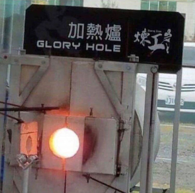 Anything's a glory hole if you're brave enough