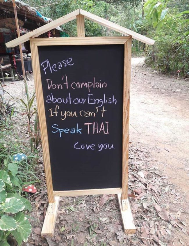 This sign in Thailand