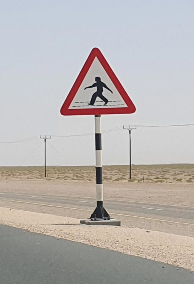 This crossing sign
