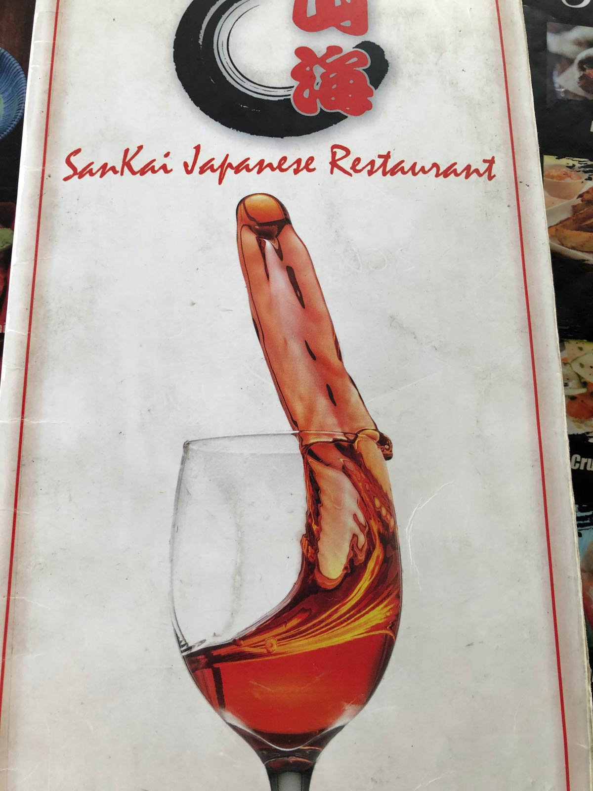 There were some stiff drinks in this cocktail menu